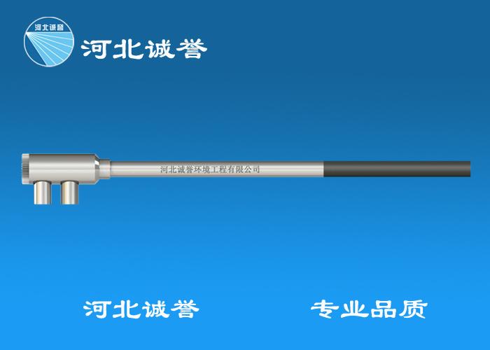 新型SNCR脱硝喷枪