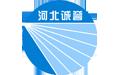 河北诚誉环境工程有限公司