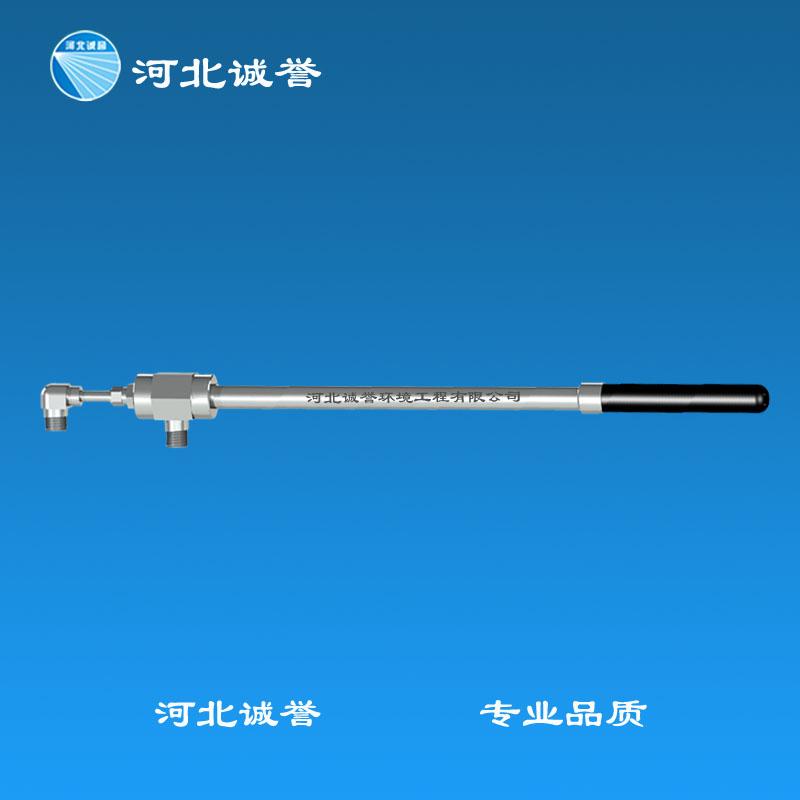 FV型锅炉新型脱硝喷枪