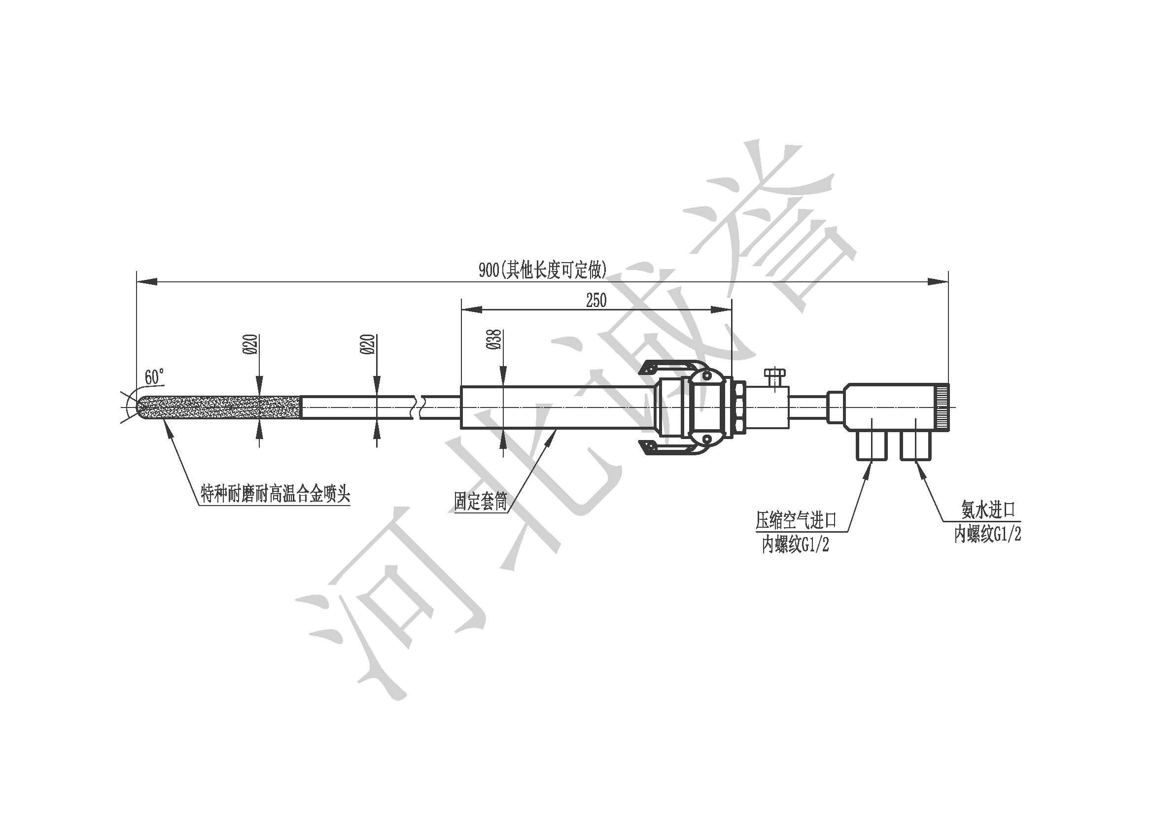 水泥厂脱硝喷枪结构图