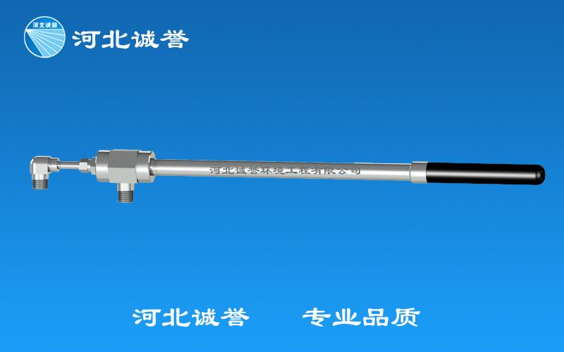 FV型新型脱硝喷枪