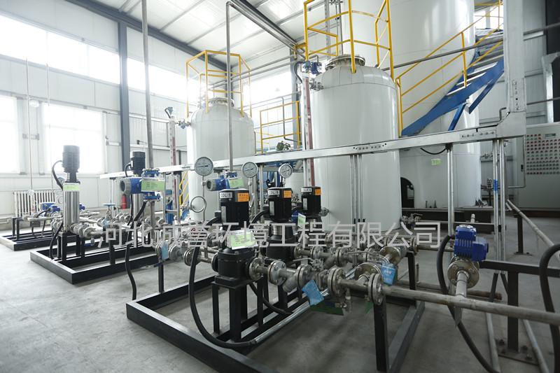 燕山石化保定石油化工厂